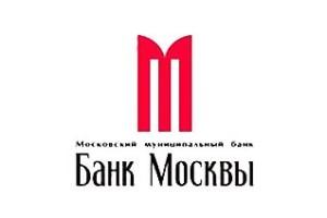 Банк Москвы ввел вклад «Люди дела»