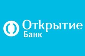 Банк «Открытие» повысил минимальную ставку по кредиту наличными