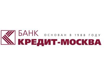 Банк «Кредит-Москва» предлагает новый вклад «Классика»