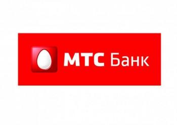 МТС-Банк изменил ставки по вкладам