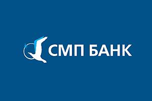 СМП Банк поднял ставки по вкладам в рублях