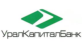Уралкапиталбанк запустил вклад «Новогодний-2015»