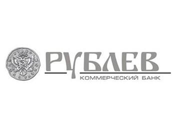 Банк «Рублев» повысил ставки по рублевым вкладам