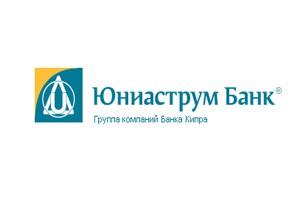 Юниаструм Банк повысил ставки по двум вкладам