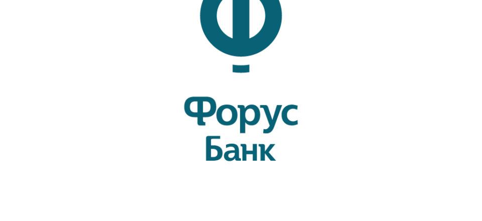 Форус Банк предлагает клиентам ознакомиться с кредитной историей