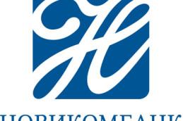 Новикомбанк предлагает сезонный вклад «Форсаж»