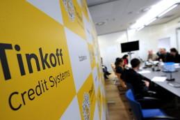 «Тинькофф Кредитные Системы» повысил ставки по «СмартВкладу»