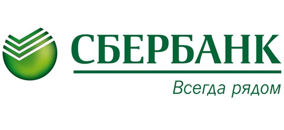 Сбербанк открыл еще один офис нового формата в Тюмени