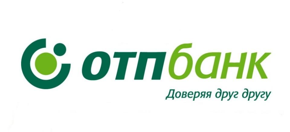 ОТП Банк повысил ставки по кредиту «Деловым людям»