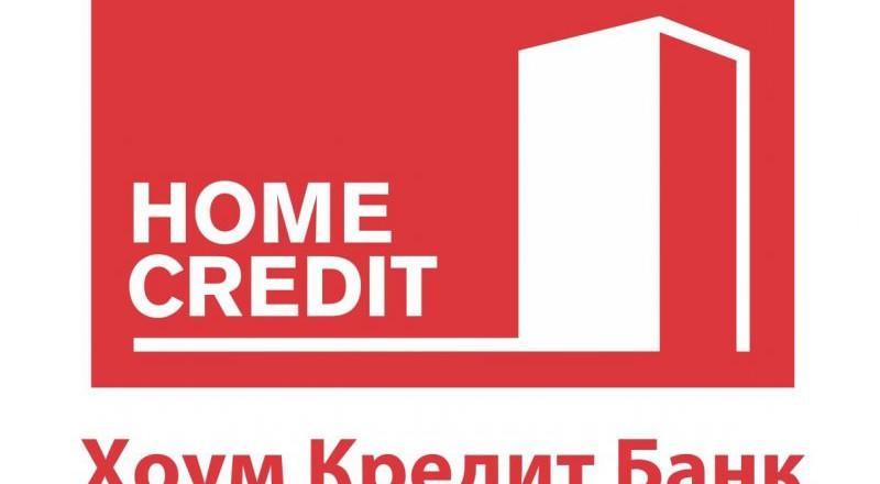 Хоум Кредит Банк повысил ставки по кредитам наличными