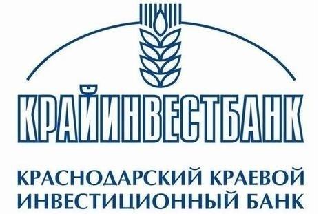Крайинвестбанк вводит вклад «Зимний»