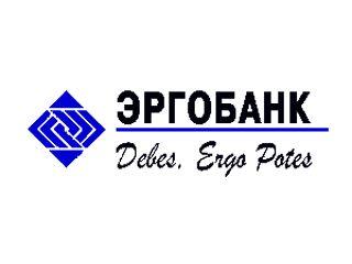 Эргобанк ввел новый сезонный вклад «Зимние радости»