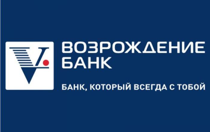 Банк «Возрождение» повысил ставки по онлайн-вкладам в рублях
