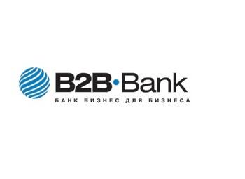 Банк «Бизнес для Бизнеса» вводит вклад «Зимний»