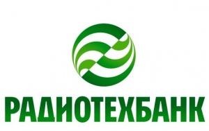 Радиотехбанк предлагает открыть вклад «Юбилейный»