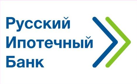 Русский Ипотечный Банк изменил ставки по вкладам