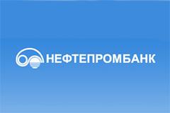 Нефтепромбанк повысил ставки по «Новогоднему» вкладу