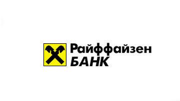 Райффайзенбанк вновь поднял ставки по автокредитным продуктам
