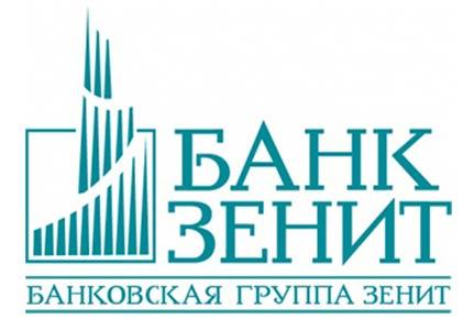 Банк «Зенит» повысил ипотечные ставки