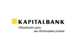 Капиталбанк обновил условия вклада «Востребованный»