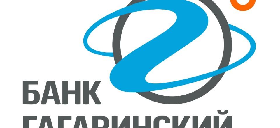Банк «Гагаринский» снизил ставки по вкладу «Срочный — Валютный»
