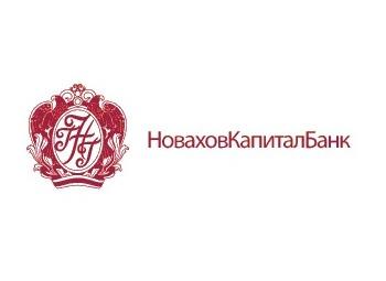 НоваховКапиталБанк понизил ставку по вкладу «Ларец»