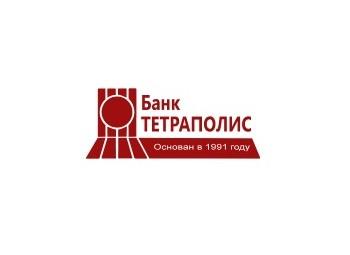 Банк «Тетраполис» повысил ставки по вкладам в рублях
