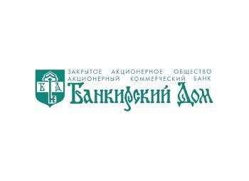 «Банкирский Дом» увеличил ставку по автокредиту для бизнеса