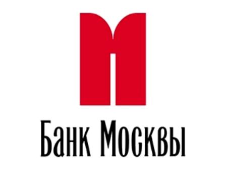 Банк Москвы приостановил выдачу автокредитов