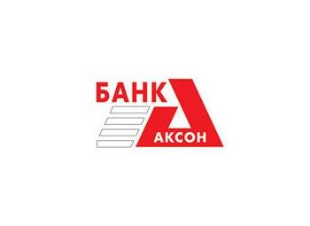 Аксонбанк обещает вкладчикам «Растущий доход»