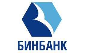 Бинбанк повысил доходность вклада «Хит сезона»