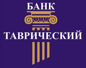 Банк «Таврический» приостановил выдачу вкладов