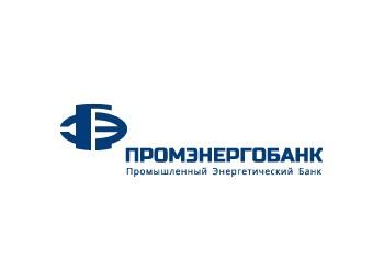 Промэнергобанк уменьшил доходность вклада «20.15»