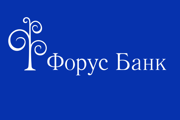 Форус Банк понизил ставки по рублевым вкладам