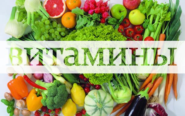 Витамины, которые сделают вас энергичными