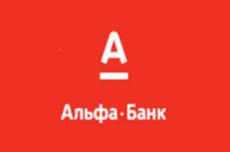 альфа бизнес интернет-банк