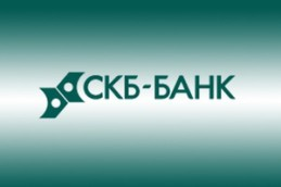 СКБ-Банк открыл в Екатеринбурге офис нового формата