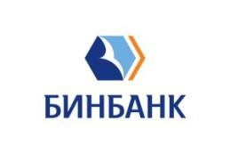 Бинбанк предлагает кредиты для бизнеса совместно с МСП Банком