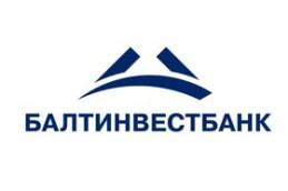 Балтинвестбанк снизил ставки по автокредитам