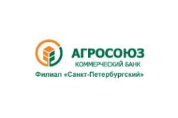 Банк «Агросоюз» изменил условия кредитования бизнеса
