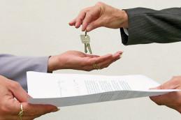 Как заработать на продаже и аренде?
