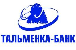 Тальменка-Банк повысил ставки по кредитам для бизнеса