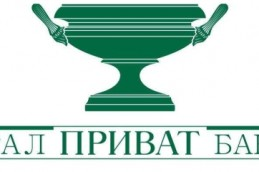 Уралприватбанк ввел новый вклад «Хит сезона», изменил ставки по линейке