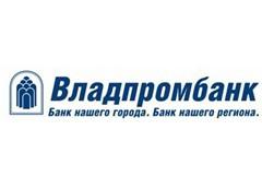 Владпромбанк внес изменения в линейку вкладов
