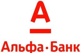 Альфа-Банк изменил условия по кредитам наличными