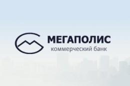 Банк «Мегаполис» запустил вклад «Весенний»