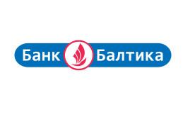 Банк «Балтика» повысил ставки по вкладам в долларах и евро
