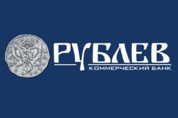 Банк «Рублев» предлагает вклад «Времена года+»