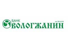 Банк «Вологжанин» повысил ставки по двум вкладам