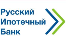 Русский Ипотечный Банк понизил ставки по вкладу в рублях «Онлайн максимум»